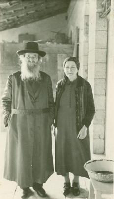זליג ראובן בנגיס ורייזל זלאטע ניסן תשי, ירושלים